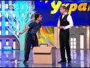 КВН-2012. Игорь и Лена