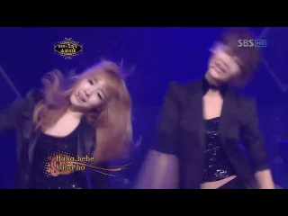 Tiffany,Yoona,HyoYeon,SooYoung,SeoHyun (Girls Generation)- if you seek amy(Dance)